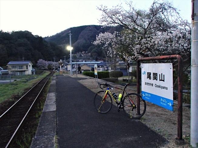34 尾関山