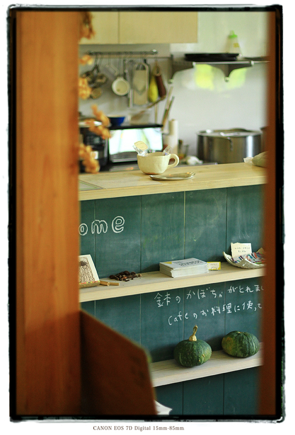 大地の芸術祭絵本と木の実の美術館201308summer0010.jpg