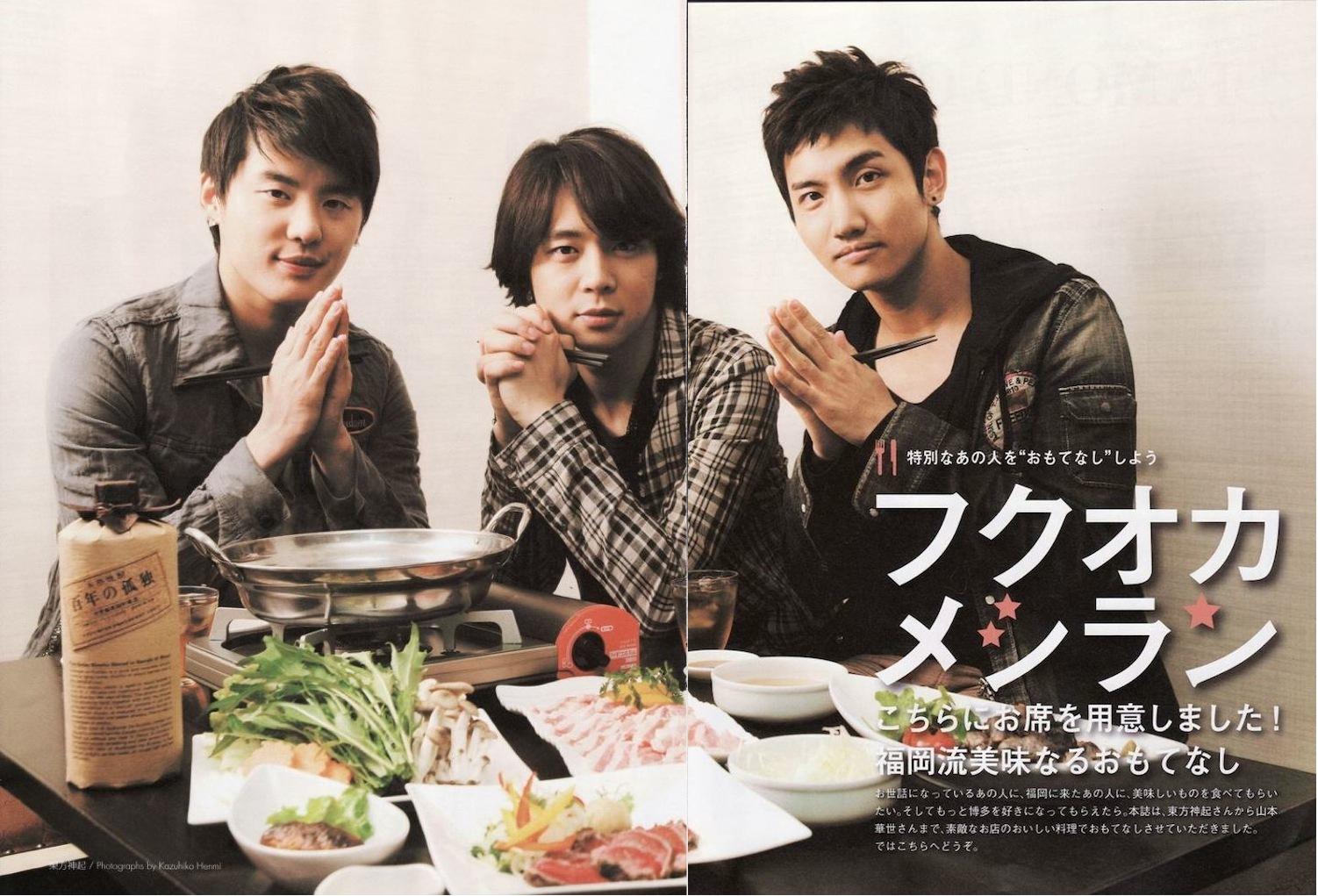 0903_tvxq_ai-vision_magazine_01.jpg