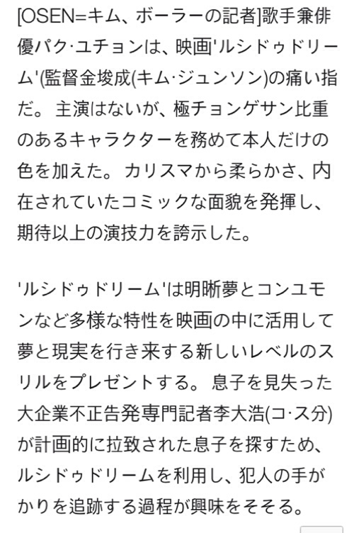 fc2blog_20170222163847a99.jpg