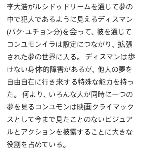fc2blog_201702221639115c6.jpg