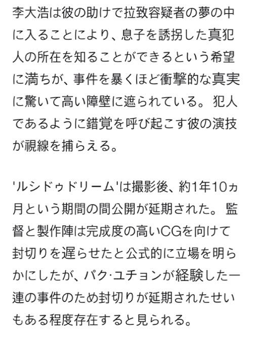 fc2blog_201702221642414ec.jpg