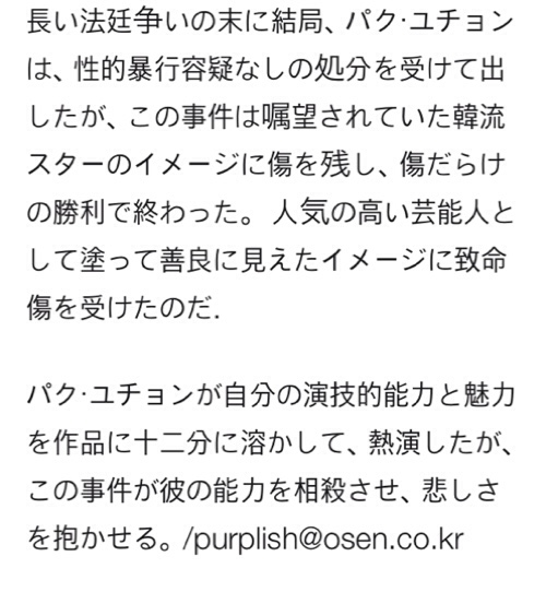 fc2blog_20170222164309370.jpg