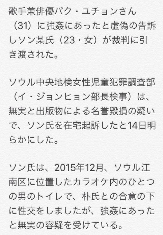 fc2blog_20170314130005ae2.jpg