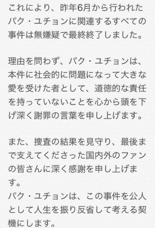 fc2blog_201703161304055e0.jpg
