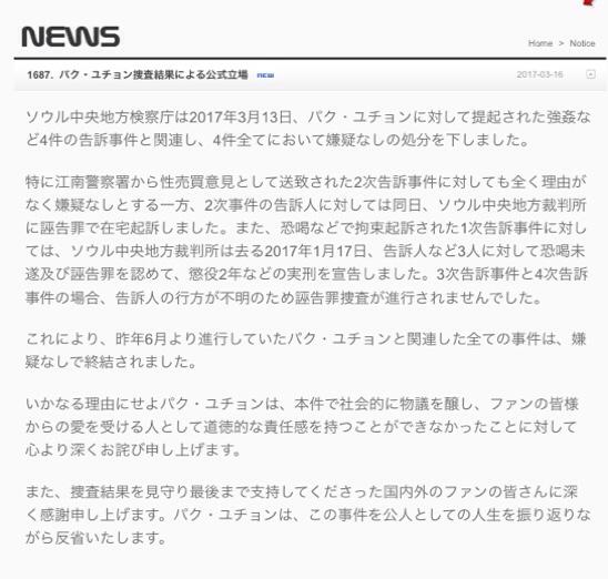 fc2blog_2017031622372862a.jpg