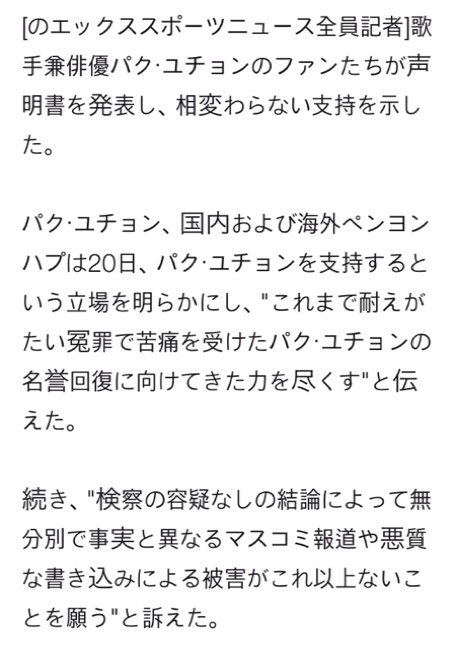fc2blog_20170320162200bc0.jpg