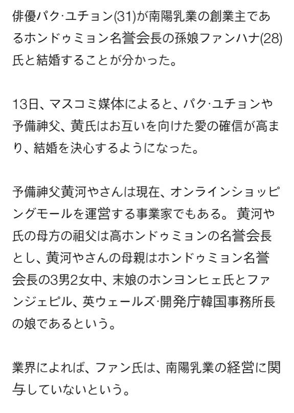 fc2blog_20170413122133dc7.jpg