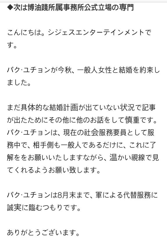 fc2blog_20170413122211b77.jpg