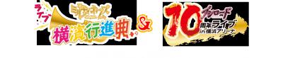 logo_bushiroadLive_fixed.png