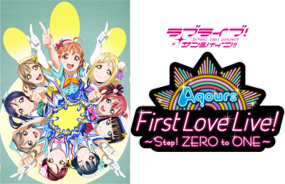 lovelive_sunshine_1stliveD_201702211518085c5.png