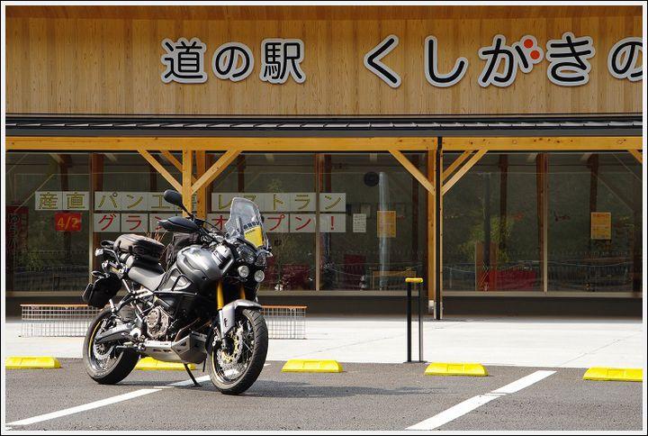 2017年3月14日 紀ノ川広域農道 (5)