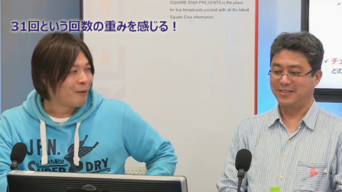 松井さん、コメントを拾う!