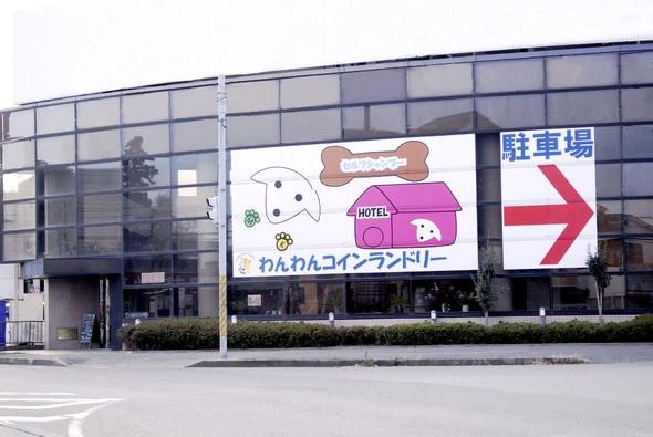 shop1458_0[1]