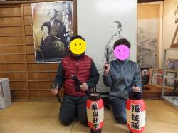 長崎 龍馬がゆく道 亀山社中資料展示場