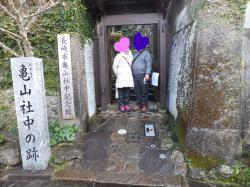 長崎 龍馬がゆく道 亀山社中記念館
