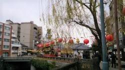 長崎さるく 中島川公園