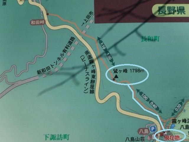鷲ヶ峰 2017-1-28 004