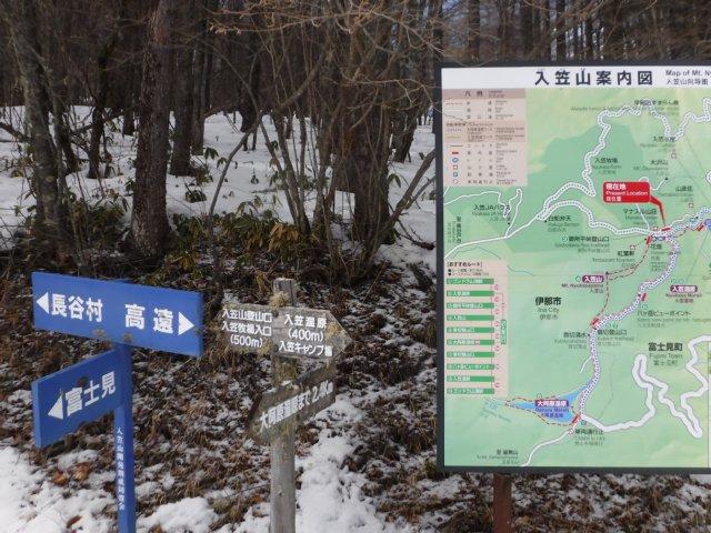 入笠山2017.2.18 033