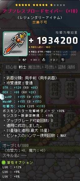 Maple170211_080715.jpg