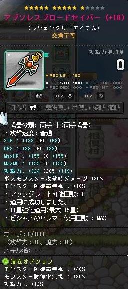 Maple170211_081356.jpg