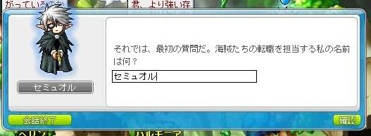 Maple170311_233316.jpg