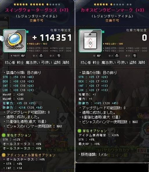 Maple170410_194432.jpg