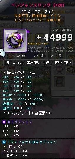 Maple170410_204147.jpg