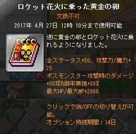 Maple170413_121047.jpg