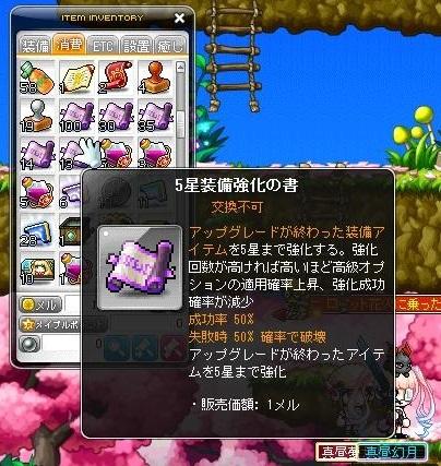 Maple170419_142947.jpg