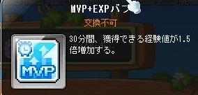 Maple170420_185345.jpg