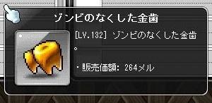 Maple170422_181903.jpg