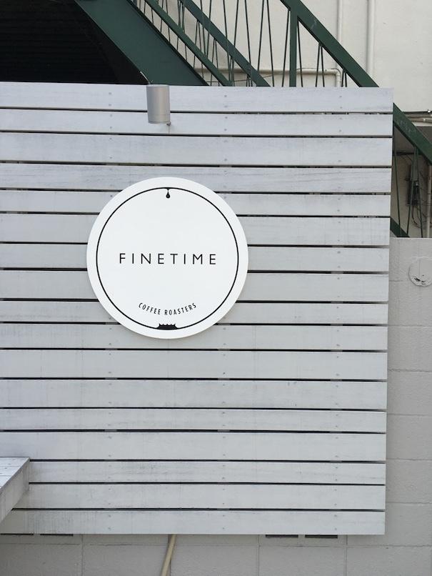 finetime_coffee_roasters_170305_3.jpg