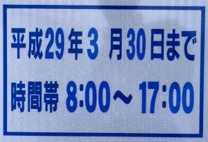 20170314-04.jpg