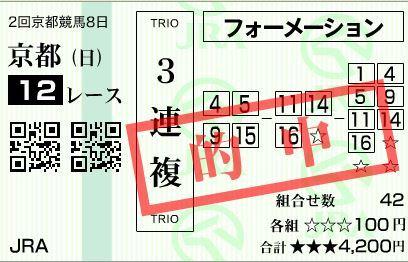 k12 h2902193fuku1