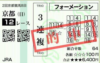 k12 h2902193fuku2