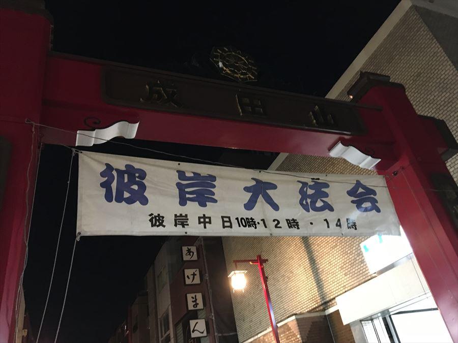 2017_03_05 002_R