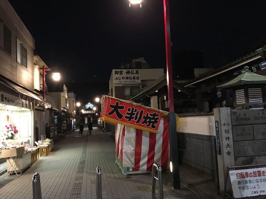 2017_03_05 003_R