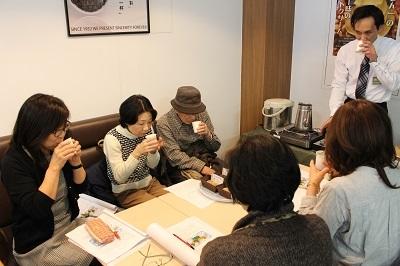 MISUZU2.jpg