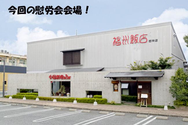 access_iwagami_img-123.jpg