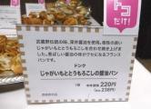 1-P1190033.jpg