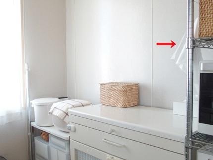 キッチン パン 置き場所