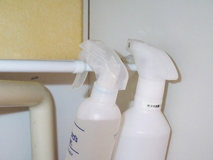 洗面台 ボトル収納