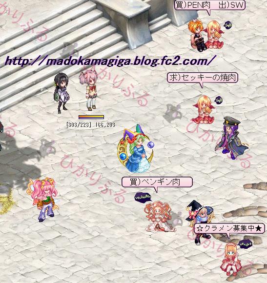 chunkaia645fsdaf5346.jpg