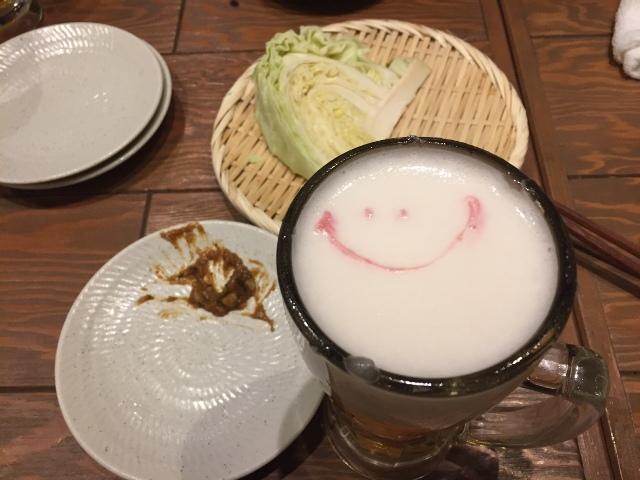 ニコちゃんビール