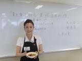 敬子料理教室