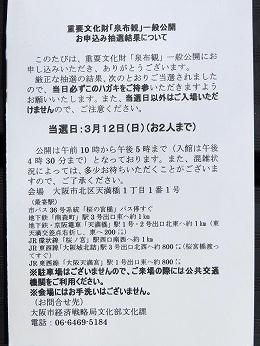 s-IMG_0585_20170316105530b94.jpg