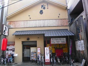 s-P1130108.jpg