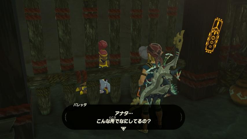 WiiU_screenshot_GamePad_01C93_20170325121253a8e.jpg