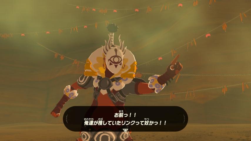 WiiU_screenshot_GamePad_01C93_20170325135001468.jpg